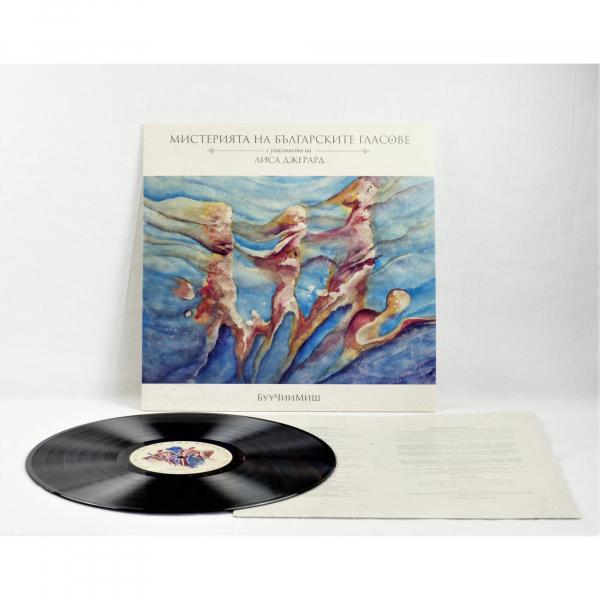 The Mystery Of The Bulgarian Voices feat. Lisa Gerrard - BooCheeMish Vinyl LP   black   PRO 228 LP-1