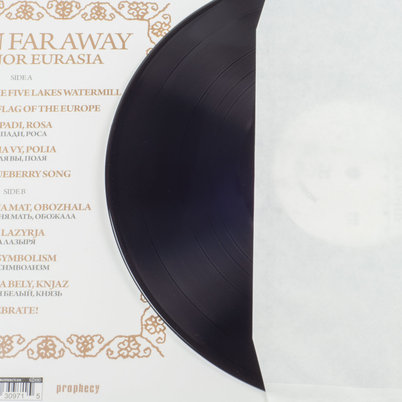 Moon Far Away - Athanor Eurasia Vinyl Gatefold LP  |  Black